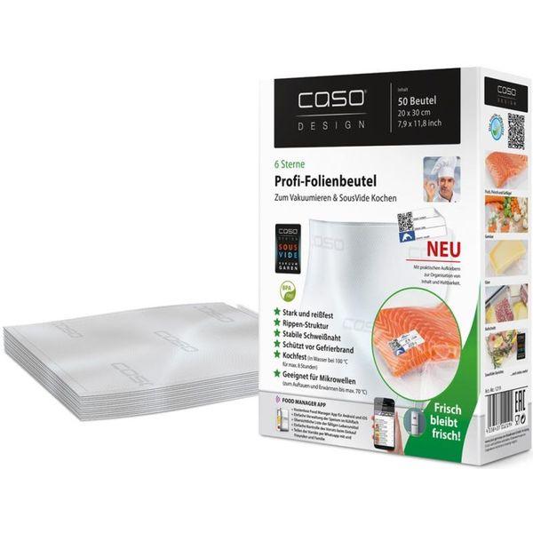 Пакеты для вакуумной упаковки CASO VC 20х30