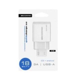 Сетевое зарядное устройство ATOMIC U150 (белый)