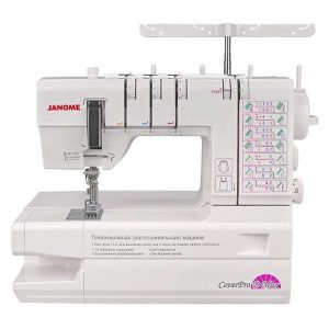 Швейная машина JANOME CoverPro D Max