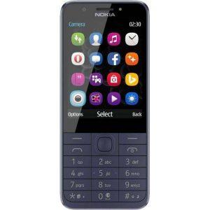 Телефон GSM NOKIA 230 (синий)