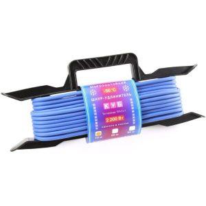 Удлинитель PowerCube PC-L1-F-10-R