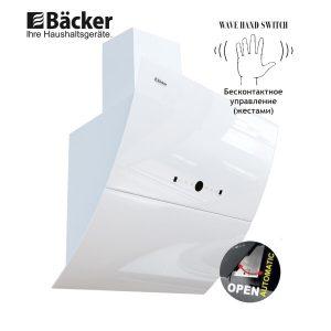 Воздухоочиститель для кухонь BACKER AH60E-THSL200C White Glass