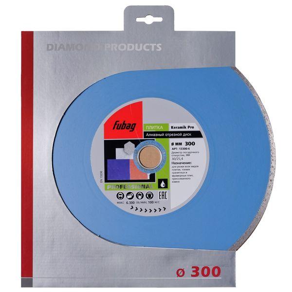 Алмазный диск FUBAG Keramik Pro 13300-6