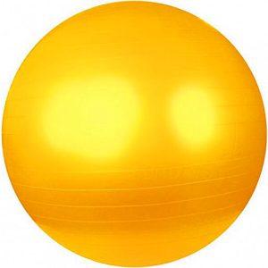 Фитбол гладкий Sundays Fitness IR97402-75 (желтый)
