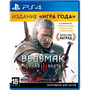 Игра Ведьмак 3: Дикая Охота. Издание Игра года для PlayStation 4