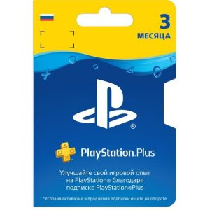 Карта оплаты Sony PlayStation Plus подписка 3 мес