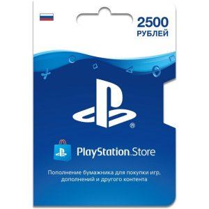 Карта оплаты Sony Playstation Store пополнение кошелька 2500
