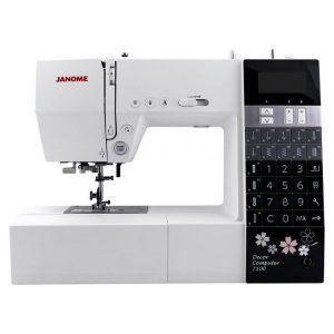 Швейная машина JANOME 7100DC