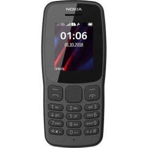 Телефон NOKIA 106 DS серый